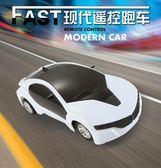 男孩高速遙控車電動飄移遙控跑車兒童玩具車3D彩光遙控車生日禮物QM    西城故事