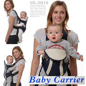 三合一雙肩交叉嬰兒揹帶.兒童背帶.小孩揹袋.背巾.寶寶褓帶.抱嬰袋.推薦哪裡買專賣店