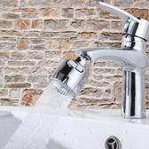 迷你過濾器2只 面盆水龍頭防濺頭濾水器花灑水龍頭嘴過濾器兒童洗手延長器全管免運