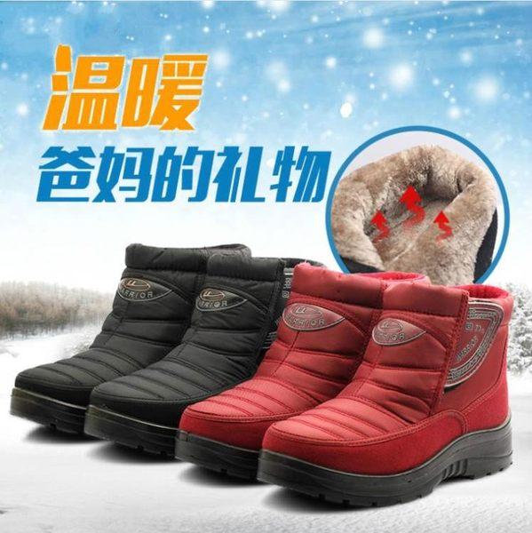 冬季棉鞋女中老年人保暖鞋加絨防水雪靴