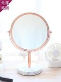 化妝鏡北歐宿舍鏡ins鏡子化妝鏡桌面台式化妝鏡少女鏡子書桌梳妝鏡【快速出貨】