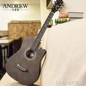 吉他-安德魯38寸民謠吉他40寸41寸初學者吉他新手入門練習琴男女通用-印象部落