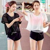 瑜伽服健身房三件式裝跑步T恤運動短袖短褲性感網紗罩衫防震文胸 巴黎時尚生活