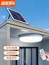太陽能燈 太陽能吸頂燈家用室內照明臥室客廳房間室外陽臺新款戶外庭院燈泡