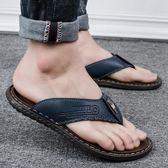 夾腳人字拖男涼鞋沙灘涼拖鞋外穿【南風小舖】