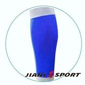 [JIANI SPORT]MST檢驗款/鐵人三項專用強壓腿套/JS13/寶藍/登山/慢跑/超馬/自行車/三鐵/球類/運動