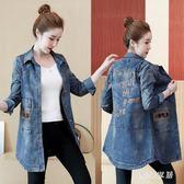 中大尺碼 新款時尚牛仔外套女裝韓版中長款牛仔外套 ZQ1601『夢幻家居』