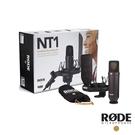 黑熊館 RODE NT1 KIT 電容麥克風套組 錄音室 附防震架 心型 指向性 公司貨