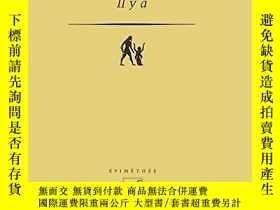 二手書博民逛書店Il罕見Y AY255562 Claude Romano Presses Universitaires De