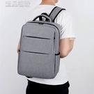 登山包商務背包男士雙肩包時尚潮流旅行休閒高中學生大學生電腦書包韓版YJT 快速出貨