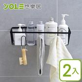 【YOLE悠樂居】免釘無痕瓶罐收納架/置物架C-黑(2入)