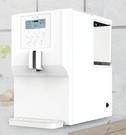 【元山牌】免安裝移動式RO超濾淨飲機(YS-8106RWF)