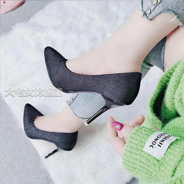 大碼高跟鞋春秋新款亮片高跟鞋女閃耀時尚尖頭淺口細跟10cm單鞋大碼3日 快速出貨