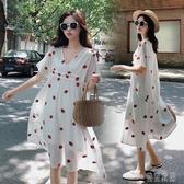 夏裝洋氣孕婦裝春秋款春裝套裝時尚款夏季連身裙子夏天潮辣媽個性(中秋禮物)
