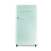 【南紡購物中心】聲寶【SR-C10(E)】99公升單門香氛綠冰箱