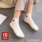 襪子女短襪夏季純棉襪日韓風短筒棉襪白色女襪薄款運動防滑中筒襪 水晶鞋坊