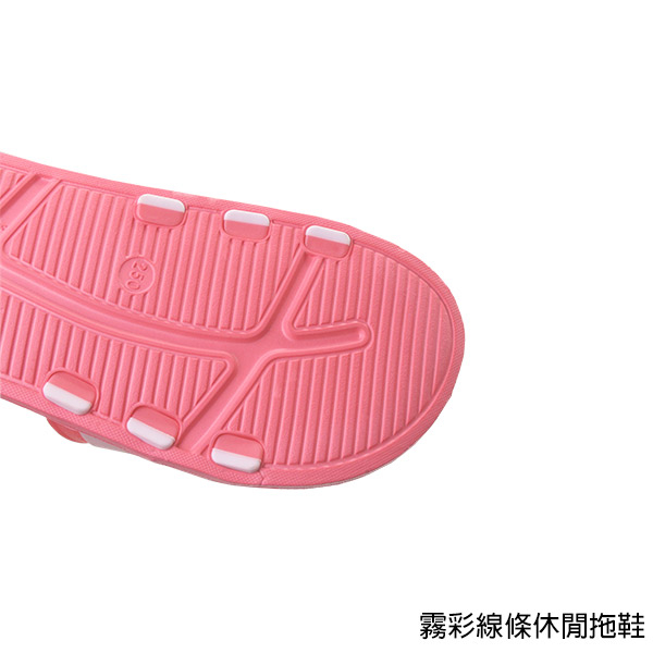 【333家居鞋館】專利材質★霧彩線條休閒拖鞋-藍
