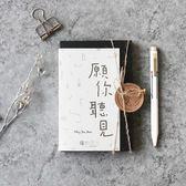 告白明信片卡片手繪浪漫愛情文藝情書賀卡