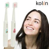 Kolin歌林超聲波電動牙刷-KTB-SHT102