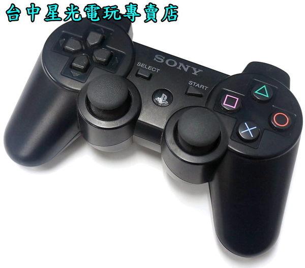 【PS3週邊】☆ PS3 SONY原廠 黑色 無線震動手把 搖桿 控制器 ☆【中古二手商品】台中星光電玩