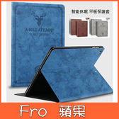 華為 MediaPad M5 10.8 8.4 文藝動物皮套 平板皮套 平板保護套 平板支架 平板套
