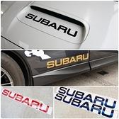 SUBARU速霸陸IMPREZA【引擎蓋貼紙】進氣孔貼 配件 引擎蓋裝飾 手排硬漢 3M車身貼膜