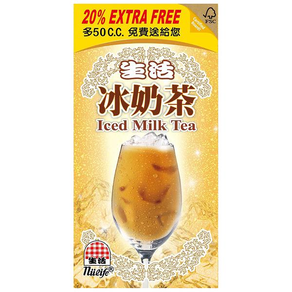 【免運直送】生活冰奶茶300ml(24瓶/箱)X1箱【合迷雅好物超級商城】-01