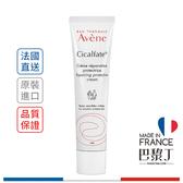 Avene 雅漾 再生修護霜 40ml【巴黎丁】法國最新包裝
