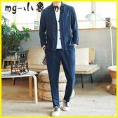MG 唐裝-亞麻長衫古風漢服男大碼青年唐裝外套