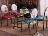 歐式復古椅單人做舊餐桌椅美式鐵藝餐椅創意化妝凳子靠背美甲椅子 全館免運 igo