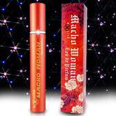 情趣用品商品送潤滑液 費洛蒙香水 Excite-玫瑰費洛蒙香水-女仕