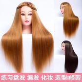 美髮頭模型假人頭模全仿真人髮盤髮編髮可化妝造型假髮剪髮頭模CC3927『毛菇小象』