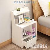 簡易床頭柜簡約現代收納柜實木色床邊儲物臥室經濟組裝置物小柜子 js14167『Pink領袖衣社』