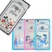 【Disney 】iPhone 6 Plus/6s Plus  專業耐衝擊aprolink雙料保護殼-手繪款