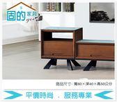 《固的家具GOOD》65-7-AB D98玻璃邊櫃【雙北市含搬運組裝】