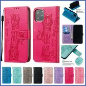 蘋果 iPhone 11 11 Pro 11 Pro Max 貓咪老虎皮套 手機皮套 掀蓋殼 插卡 支架 可掛繩 磁扣