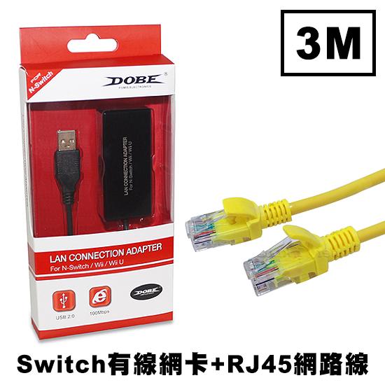 [哈GAME族]免運費●防水耐用●Switch DOBE TNS-849 USB2.0 100M 有線網卡 + SCE RJ45 3米 網路線