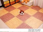 木紋地墊泡沫地墊家用臥室加厚拼接鋪地板墊子兒童拼圖爬行墊【潮咖地帶】