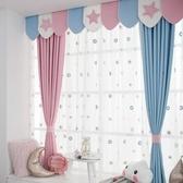 窗簾北歐現代全遮光布加厚簡約隔熱窗簾布窗紗客廳臥室飄窗防曬【免運】