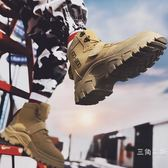 馬丁靴男潮高筒男鞋英倫加絨百搭冬季ins潮流ulzzang韓版工裝靴子