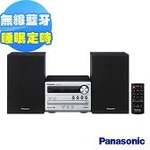 【 送馬克杯】Panasonic國際牌藍牙/USB組合音響SC-PM250 SC-PM250-S