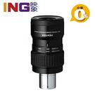 【24期0利率】PENTAX ZOOM Eyepiece 8-24mm 變焦接目鏡 公司貨 適用PENTAX單筒望遠鏡