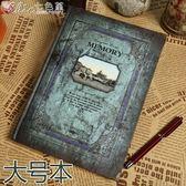學生文藝歐式復古筆記本日記本商務創意文具旅行記事本子素描「Chic七色堇」