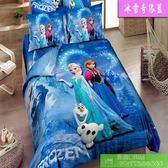B款冰雪奇緣 純棉 雙人床單組 加大床件組 (被套/枕頭套/床單)-2.0M