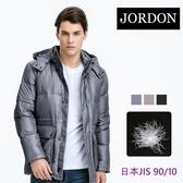 JORDON  男款極暖90%羽絨外套 990 銀灰