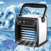 新款製冷器小空調迷你靜音便攜式小風扇宿舍空調扇usb
