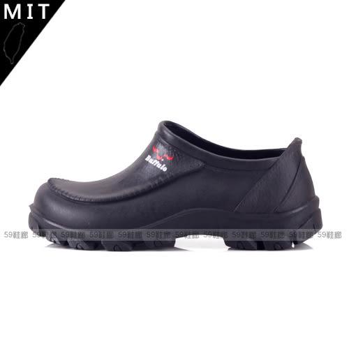 男女款 牛頭牌 Buffalo 防滑防油防水 廚師鞋 工作鞋 雨鞋 36~44號 台灣製造 59鞋廊
