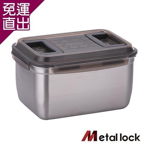 韓國Metal lock 手提大容量不鏽鋼保鮮盒7.5L 1入組【免運直出】