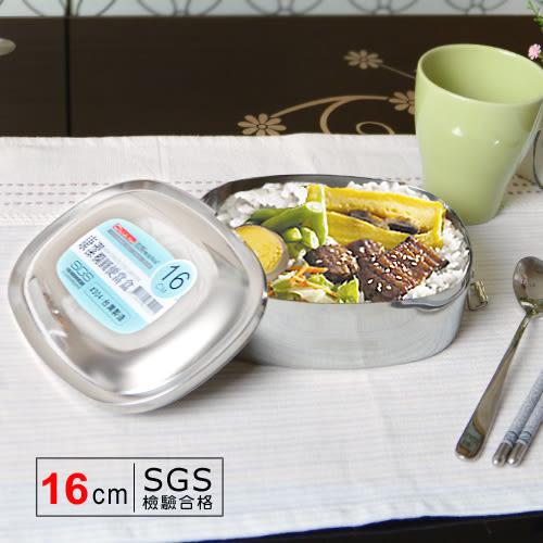 【潔豹-康潔橢圓便當盒16CM】#304(18-8)不鏽鋼 餐具 餐盒 學校 媽咪寶貝 兒童用品 TH-61020 [百貨通]