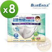 【醫碩科技】藍鷹牌NP-3DCS*8 台灣製兒童立體型防塵口罩 五層防護 活性碳款 灰 50入*8盒免運